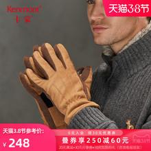 卡蒙触ti手套冬天加as骑行电动车手套手掌猪皮绒拼接防滑耐磨