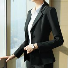 (小)西服ti套2020el时尚休闲(小)西装女职业套装工作面试正装外套