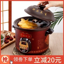 紫砂锅ti炖锅家用陶fu动大(小)容量宝宝慢炖熬煮粥神器煲汤砂锅