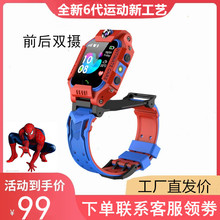 第六代ti1蜘蛛侠款fu童翻盖电话手表防水微聊拍照视频多功能定位