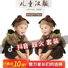 (小)和尚ti服宝宝古装mi童和尚服宝宝(小)书童国学服装锄禾演出服