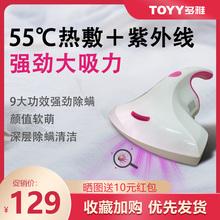 家用床ti(小)型紫外线nd除螨虫吸尘器除螨机除螨虫神器