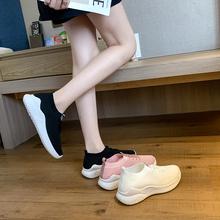 (小)白鞋ti鞋子202be夏季百搭飞织网面透气休闲运动鞋潮鞋