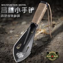 户外不ti钢便携式多fa手铲子挖野菜钓鱼园艺工具(小)铁锹