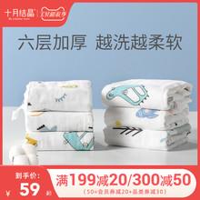 十月结ti婴儿(小)方巾fa巾纯棉纱布口水巾用品宝宝洗脸巾6条装