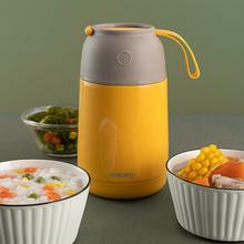 哈尔斯焖烧杯ti学生不锈钢fa罐上班族真空保温饭盒便携保温桶