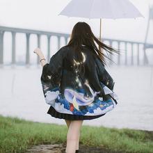 漫衣格ti创鲲经典振an羽织日系男女开衫春夏防晒外套动漫和服