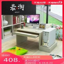 .(小)型ti脑桌台式家an本宿舍床上(小)桌子简易榻榻米书桌飘窗矮