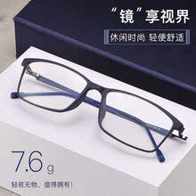 防蓝光ti远近两用女an疲劳自动变焦多功能老的眼镜