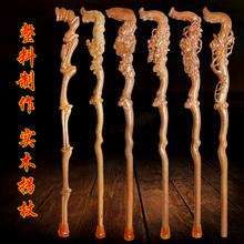 桃木拐杖整木料ti体实木拐棍an手杖祝寿礼品送礼品盒防滑垫