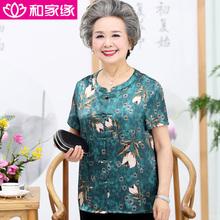 中老年的女装夏装真丝ti7档衬衫妈an上衣奶奶服装老太太婆婆
