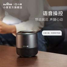 (小)度 ti度的工智能onS(小)度智能音箱1S官方正品AI机器的家用蓝