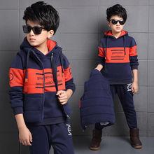 25儿童ti1020秋ht套装男童装三件套童装卫衣加绒男中大童