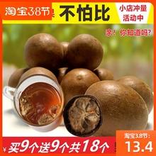 正宗广ti烘烤干果特ht桂林特产箱装散装18个大(小)果正品