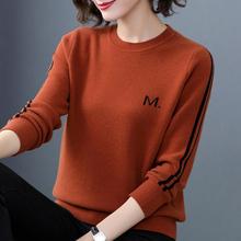 韩款字母圆领ti3衣女套头ht秋冬新式时尚长袖宽松短式针织打底衫