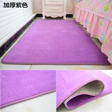 珊瑚绒加ti1地毯客厅ht卧室满铺地毯床边毯榻榻米地垫可定制