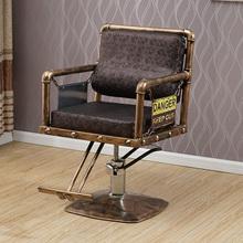 美发店ti发店复古椅ht专用升降放倒剪发椅子转椅美发凳子
