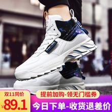 高帮鞋ti鞋秋季篮球le020新式休闲运动鞋冬季加绒保暖鞋子男棉鞋