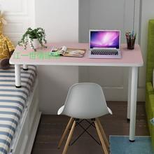 飘窗神ti电脑桌居家le台书桌学生写字笔记本电脑桌学习桌定制
