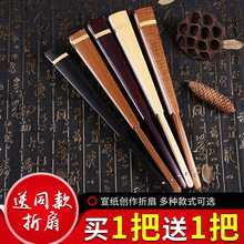 宣纸折ti中国风 空le宣纸扇面 书画书法创作男女式折扇