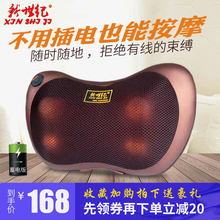 新世纪ti椎颈肩背腰le能揉捏按摩器充电式车家两用靠枕