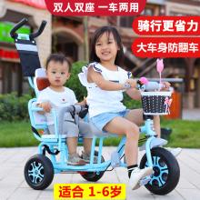 宝宝双ti三轮车脚踏le的双胞胎婴儿大(小)宝手推车二胎溜娃神器