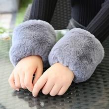 手腕兔毛皮草毛衣外套袖口保暖护ti12仿毛毛le臂假袖子手环