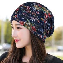 帽子女ti时尚包头帽le式化疗帽光头堆堆帽孕妇月子帽透气睡帽