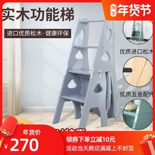 松木家ti楼梯椅的字ka木折叠梯多功能梯凳四层登高梯椅子包邮