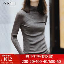 Amiti女士秋冬羊ka020年新式半高领毛衣修身针织秋季打底衫洋气