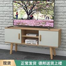 北欧 ti高式 客厅ka柜 现代 简约 1.2米 窄电视柜