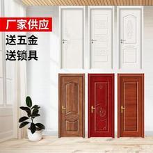 #卧室ti套装门木门ka实木复合生g态房门免漆烤漆家用静音#