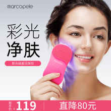 硅胶美ti洗脸仪器去ba动男女毛孔清洁器洗脸神器充电式