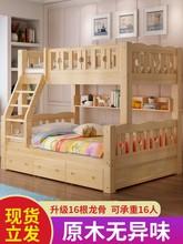 上下床ti实木宽1.ba下铺床大的边床多功能母床多功能合
