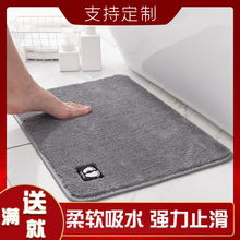 定制进ti口浴室吸水ba防滑门垫厨房卧室地毯飘窗家用毛绒地垫