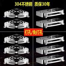 304不锈钢ti角置物架壁ba孔浴室用品收纳架带钩