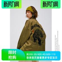 """隐于市ti9ss潮牌an文化高克重面料""""下山虎""""刺绣外套衬衫男女"""