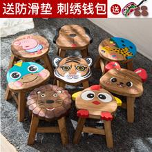 泰国创ti实木宝宝凳an卡通动物(小)板凳家用客厅木头矮凳