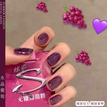 葡萄紫ti胶2020no流行色网红同式冰透光疗胶美甲店专用