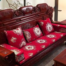 新中式ti木沙发垫坐ti海绵红木四季通用联邦椅三的座垫子