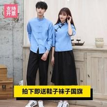 客家民国风唐装ti4夏装中式so师服装中国风工作汉服改良学生