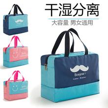 旅行出ti必备用品防so包化妆包袋大容量防水洗澡袋收纳包男女
