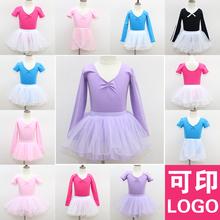 舞蹈服ti童女春秋长so短袖女童练功服蓬蓬裙中国舞女孩芭蕾舞