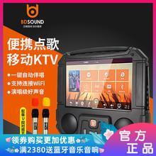 贝德Bti-H059so舞音箱带显示屏便携式移动视频机播放器户外音响
