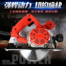 大型切ti度板电圆锯so用便携式木制工艺高速片台火热促销