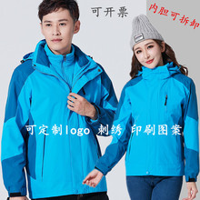 冬季冲ti衣男女天蓝so一两件套加绒加厚摇粒绒工作服定制logo