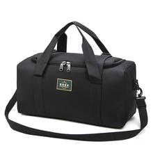 行李包ti超大容量手so包防水旅游行李袋女待产收纳80升搬家包