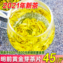 2021年新茶ti黄金芽碎茶so头采茶片安吉白茶500g散装浓香绿茶