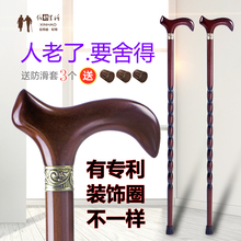 老年的ti木拐杖木质so头拐棍老的用礼品木制榉木拐�E轻便防滑