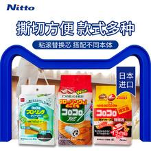 Nittio可撕式粘so换卷粘衣服粘滚粘尘纸滚筒式COLOCOLO
